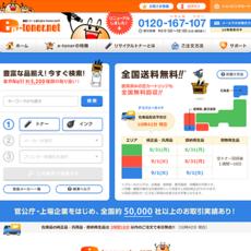 e-toner.net